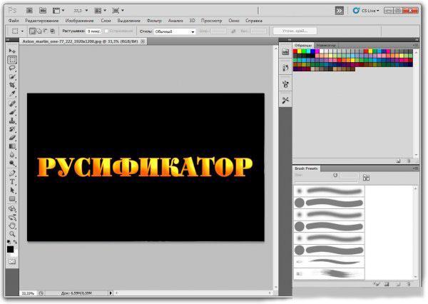 Adobe photoshop cs5 extended (rus) + keygen.