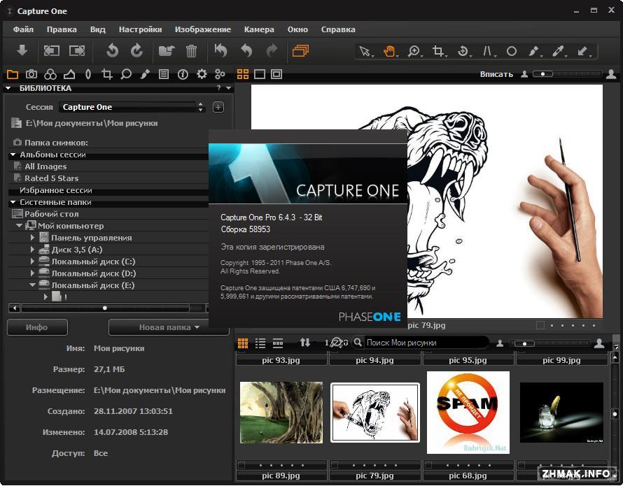 Die bildsoftware capture one pro 9 capture one express 9 (for sony) ist eine art light- version von capture one pro