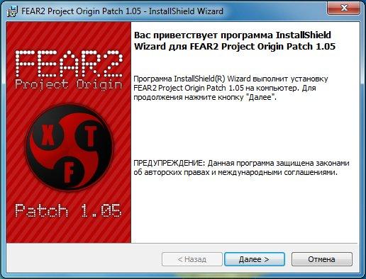 Fear 2: project origin 105