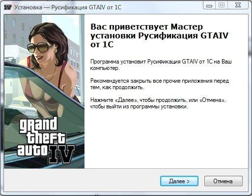 Как сделать русский язык в gta 5 пк